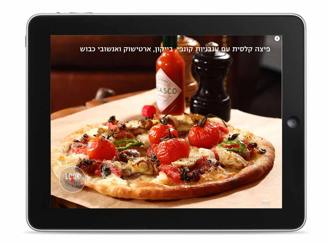 IPAD_COOKBOOK3a